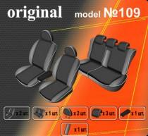 EMC-Elegant Авточехлы на сиденья Seat Toledo