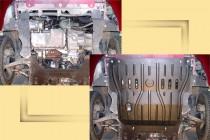 """Авто-Полигон CITROEN Xantia 1,8i 1999-2003г. Защита моторн. отс. ЗМО категории """"St"""""""