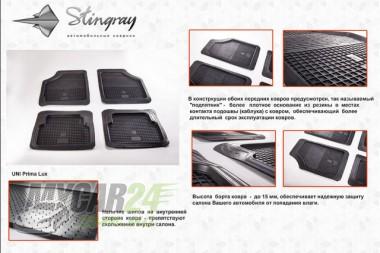 Stingray Резиновые универсальные коврики UNI Prima Lux