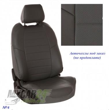 Автопилот Авточехлы на сиденья ТОЙОТА КОРОЛЛА с 2007г.