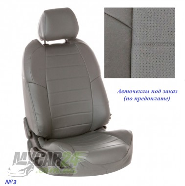 Автопилот Авточехлы на сиденья ТОЙОТА КОРОЛЛА с 2000-2008г.