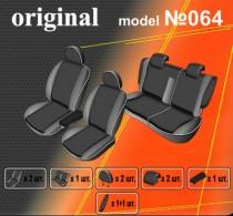 EMC-Elegant Авточехлы на сиденья Skoda Octavia A5