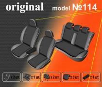 EMC-Elegant Авточехлы на сиденья Skoda Superb