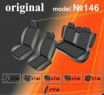 EMC-Elegant Авточехлы на сиденья Subaru Outback с 2003-2009г