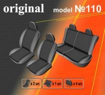 EMC-Elegant Авточехлы на сиденья Suzuki Vitara