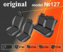 EMC-Elegant Авточехлы на сиденья Toyota Prado 5-и местная