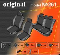 EMC-Elegant Авточехлы на сиденья Toyota Prado 150 5-и местная европеец
