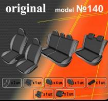 EMC-Elegant Авточехлы на сиденья Volkswagen Caddy 7 мест