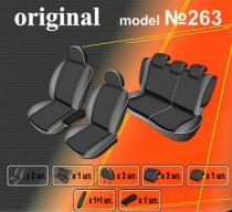 EMC-Elegant Авточехлы на сиденья Volkswagen Golf 6 c 2010г