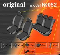 EMC-Elegant Авточехлы на сиденья Volkswagen Golf Plus
