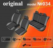 EMC-Elegant Авточехлы на сиденья Volkswagen Touran