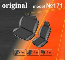 EMC-Elegant Авточехлы на сиденья Volkswagen T4 1990-03 (2+1)