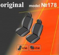 EMC-Elegant Авточехлы на сиденья Volkswagen T4 1990-03 (1+1)