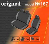 EMC-Elegant Авточехлы на сиденья Volkswagen Transporter T5 (2+1) 2003-09