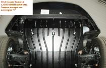 "Авто-Полигон FIAT Grande Punto 1,4 1,3TDi МКПП c2010-2012 Защита моторн. отс. категории ""E"""