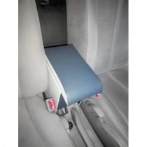 Probass Tuning Подлокотник Nissan Tiida с 2004-2014 беж с серым