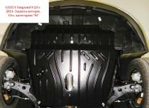 "Авто-Полигон GEELY Emgrand 8 2.0 с 2013- Защита моторн. Отс. категории ""St"""