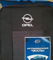 Чехлы на сидения Opel Astra H седан-хечбек Prestige