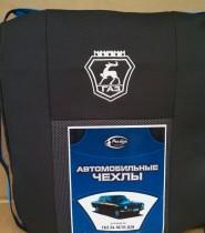 Чехлы на сидения ГАЗ Волга 3110 Prestige
