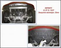 "Авто-Полигон INFINITY G37/G37S с 2008г. Защита моторн. отс. категории ""A"""