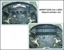 """Авто-Полигон INFINITY EX35 3,5л с 2007г. Защита моторн. отс. ЗМО категории """"A"""""""
