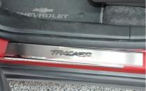 N-nikо Накладки на пороги Chevrolet Tracker 2013-