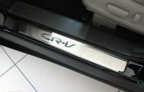N-nikо Накладки на пороги HONDA CR-V IV 2013-