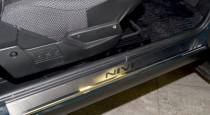 Накладки на пороги LADA NIVA 2000-