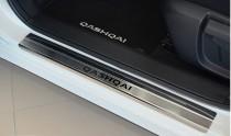 N-nikо Накладки на пороги Nissan Qashqai/Qashqai II 2007-/2014-