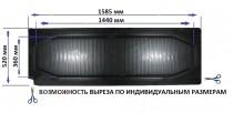 Харьков ЗРТИ Резиновые универсальные коврики второй/третий ряд (бус) 1585х520