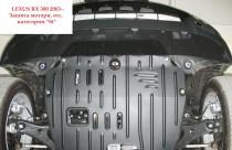 """Авто-Полигон LEXUS RX 300 2003-. Защита моторн. отс. категории """"St"""""""