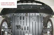 """Авто-Полигон LEXUS RX 330 2003-. Защита моторн. отс. категории """"St"""""""