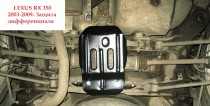 """Авто-Полигон LEXUS RX 350 2003-2009. Защита диф-ла категории """"C"""""""
