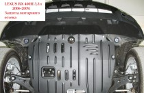 """Авто-Полигон LEXUS RX 400H 3,3л 2006-2009. Защита моторн. отс. категории """"St"""""""