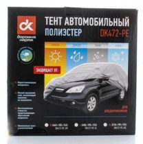 ДК Тент авто внедорожник Polyester M 440*185*145