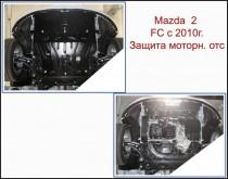 "Авто-Полигон MAZDA 2 FL(фейслифтинг)1,5 АКПП 2010-. Защита моторн. отс. категории ""E"""