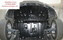 """Авто-Полигон MAZDA 3 2,3л (США) 2004-. Защита моторн. отс. категории """"E"""""""