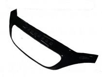 Vip tuning Дефлекторы капота HYUNDAI Terracan с 2001–2007 г.в.