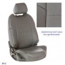 Автопилот Авточехлы на сиденья БМВ-5 серия Е-60 седан с 2004-2009г.