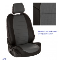 Автопилот Авточехлы на сиденья КИА ПИКАНТО-2 хэтчбек с 2011г.