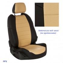 Автопилот Авточехлы на сиденья КИА РИО-3 седан с 2005г.