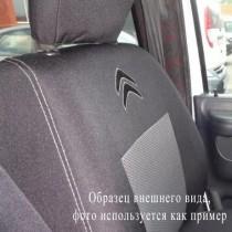 EMC-Elegant Авточехлы на сиденья Citroen C 1 с 2005 г раздель.