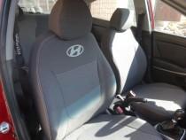 Авточехлы на сиденья Hyundai Tucson с 2015 г.