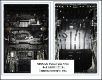 "Авто-Полигон NISSAN Patrol Y62 V5,6 4х4 АКПП 2011-. Защита моторн. отс. категории ""A"""