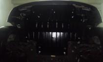 """Авто-Полигон NISSAN Primastar 2.0/2.5CDi МКПП 2002-. Защита моторн. отс. категории """"A"""""""