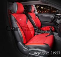Fashion Чехол - накидка для сидений Стинг красный (пара)