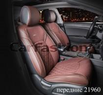 Fashion Чехол - накидка для сидений Стинг коричневый (пара)