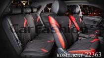 Fashion Чехол - накидка для сидений Стинг красный (комплект)