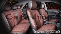 Fashion Чехол - накидка для сидений Стинг коричневый (комплект)
