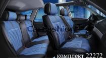 Чехол - накидка для сидений Сектор синий (комплект)